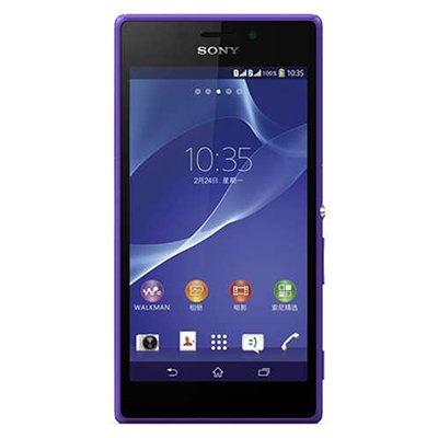 索尼手機S50h(紫色...<br/>
